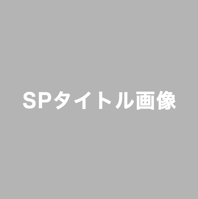 MOTHER'S DAY|調布PARCO
